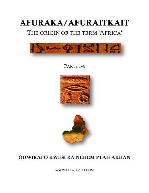 The origin of the term Africa